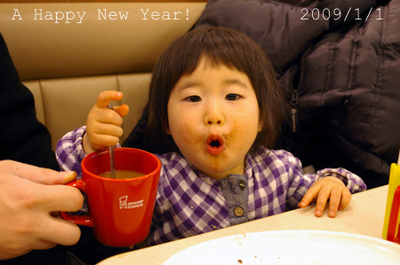 Sora_090101