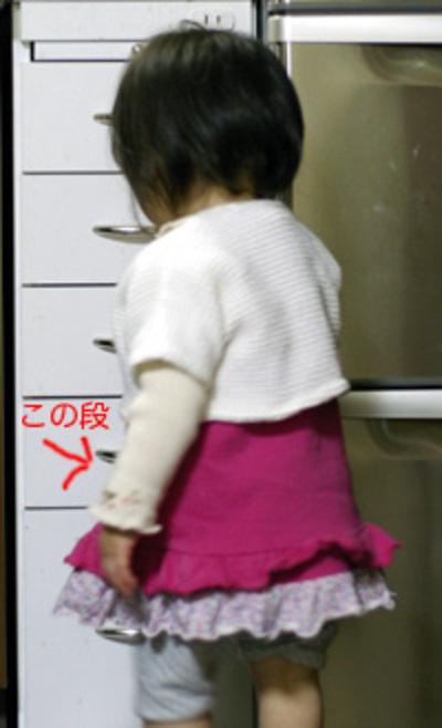 Sora_okashi_2
