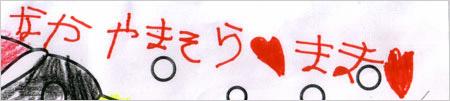 Sora_name_2